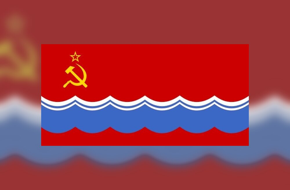 ENSV lipp
