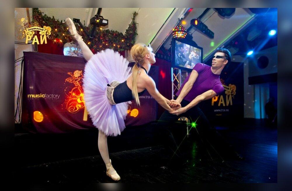 Фото с танцевального рая в таллинне