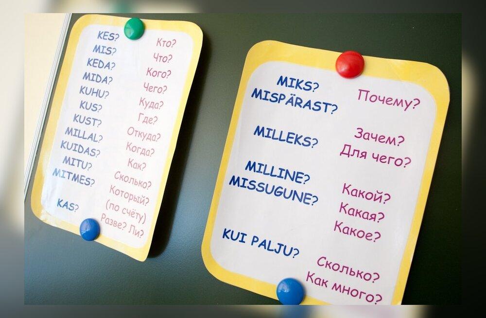 Новое эстонско-российское соглашение о сотрудничестве в области образования: что будет с русской школой?