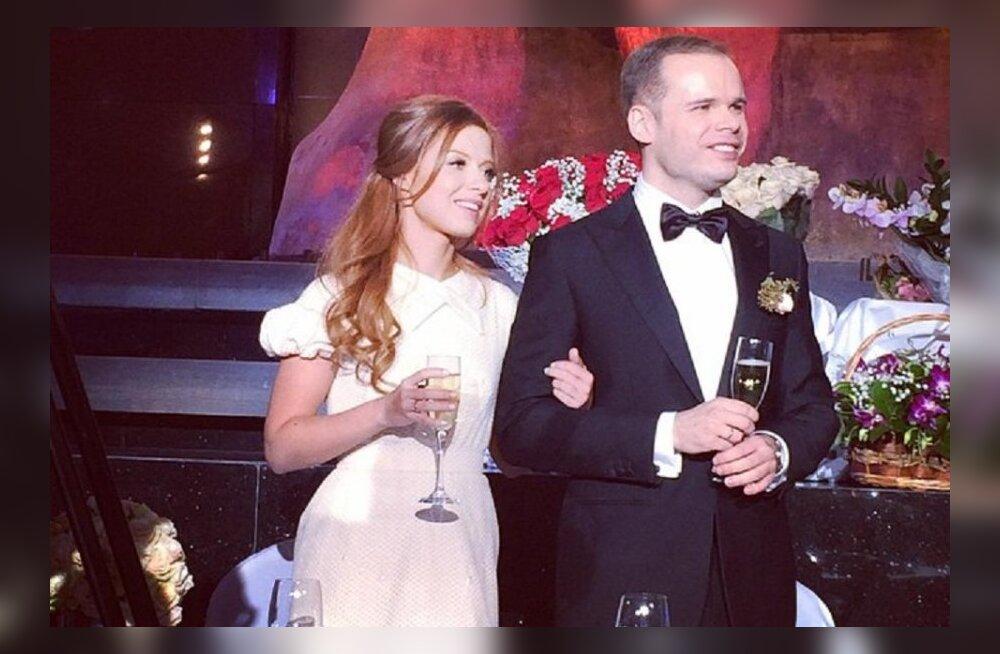 свадьба савичевой фото со свадьбы датируется