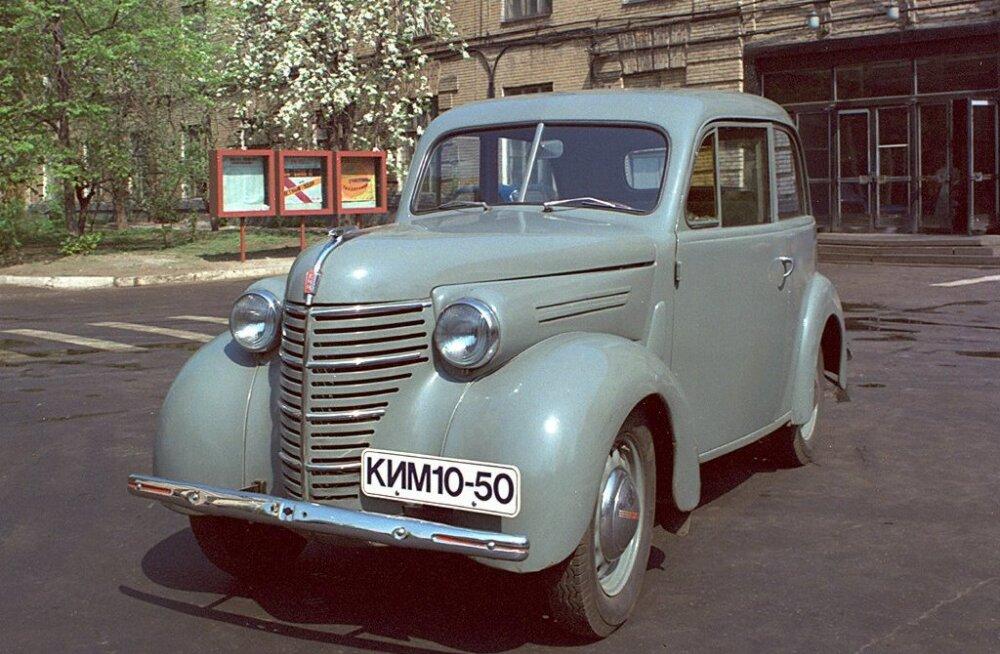 Kild ajaloost: 25. aprillil tähistas sünnipäeva КИМ-10-50, Venemaa esimene ökoauto
