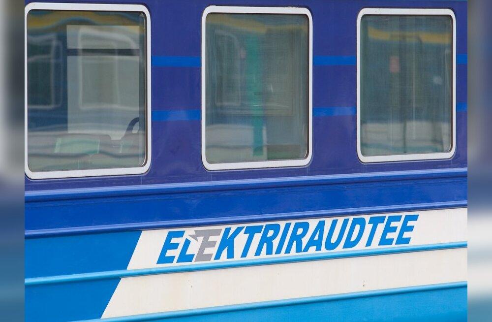 АО Elektriraudtee подписало договор о поставке новых поездов