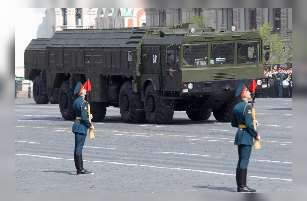 Victory Parade's general rehearsal on Red Square