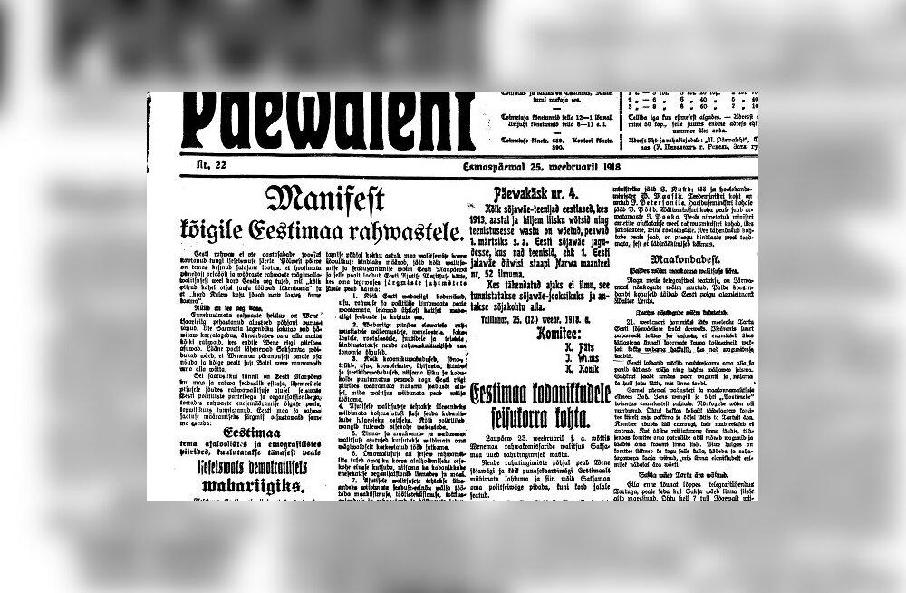 Täna, 95 aastat tagasi, seal kus võimalik, kuulutati Eesti Vabariik välja