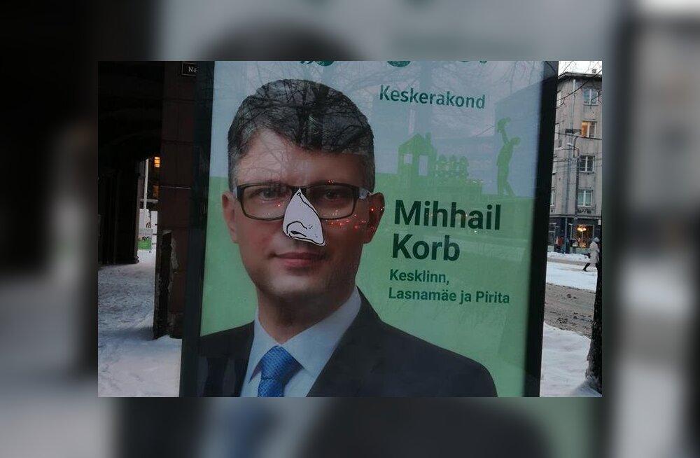 """Корб — о плакатах """"с дополнительным носом"""": надеюсь, что данная кампания не имеет отношения к антисемитизму"""