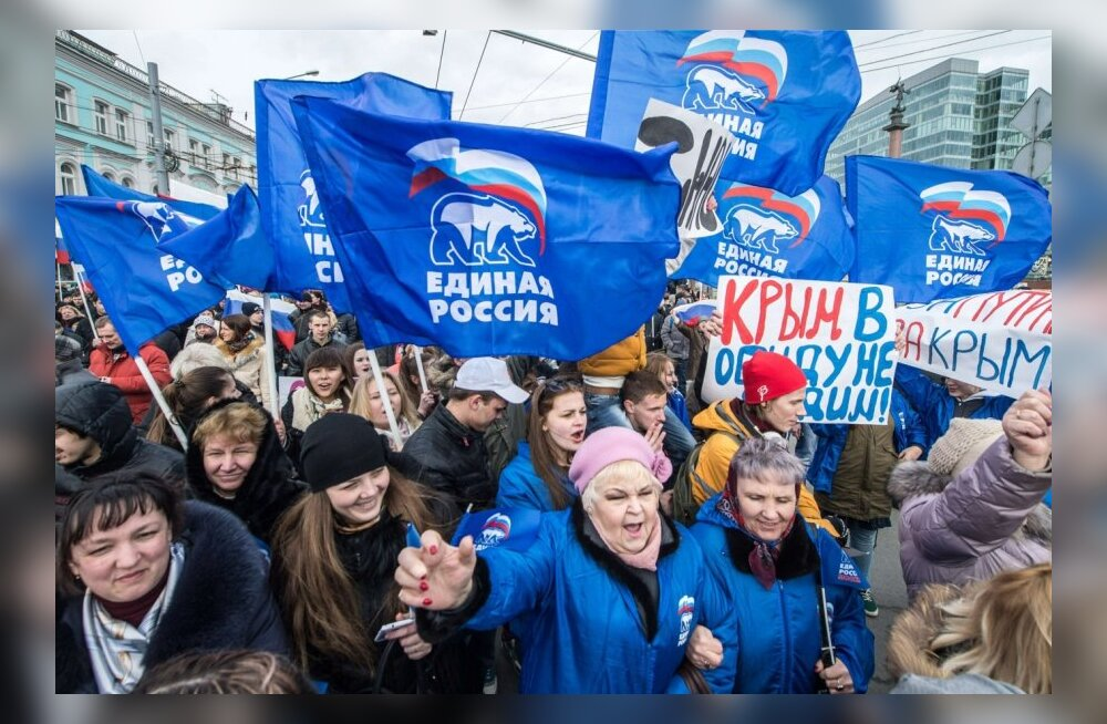 Ühtse Venemaa pooldajate meeleavaldus Moskvas