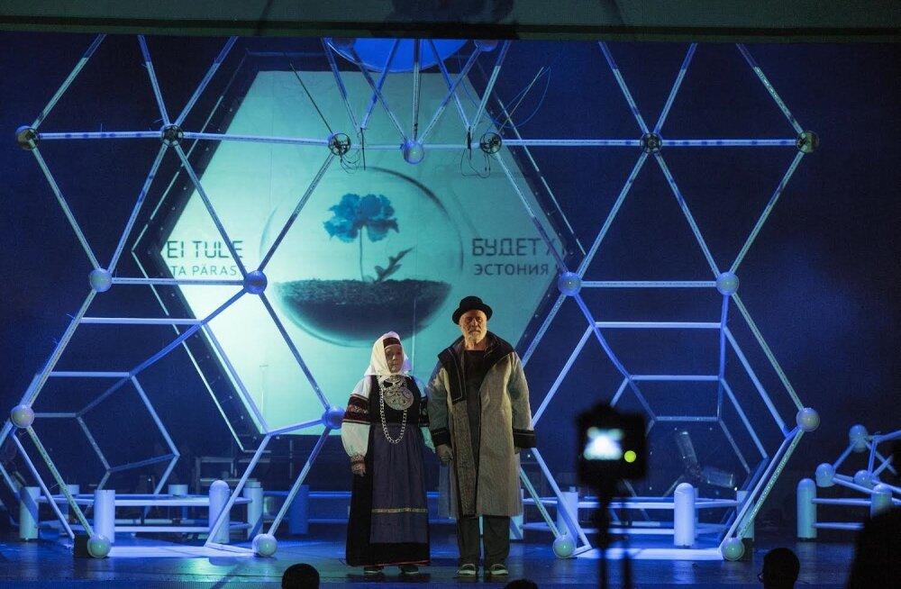 Vene Teatri laval käib räme rahvusi puudutavate stereotüüpide ekspluateerimine