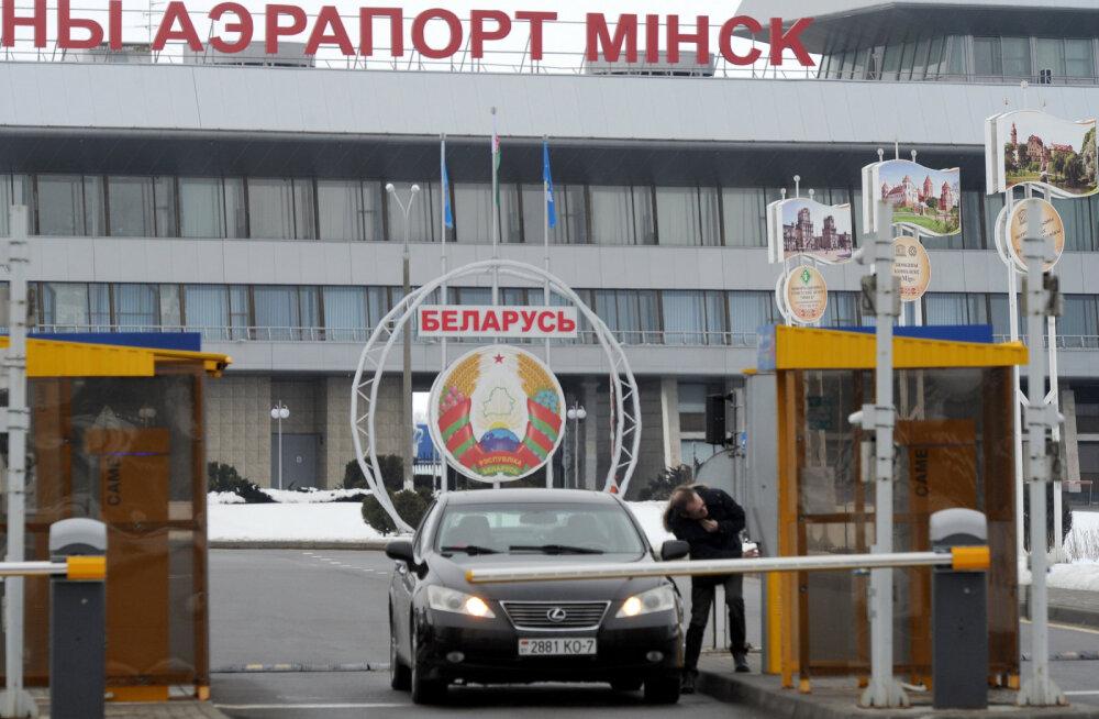 Национальный аэропорт Минск стал лучшим в СНГ