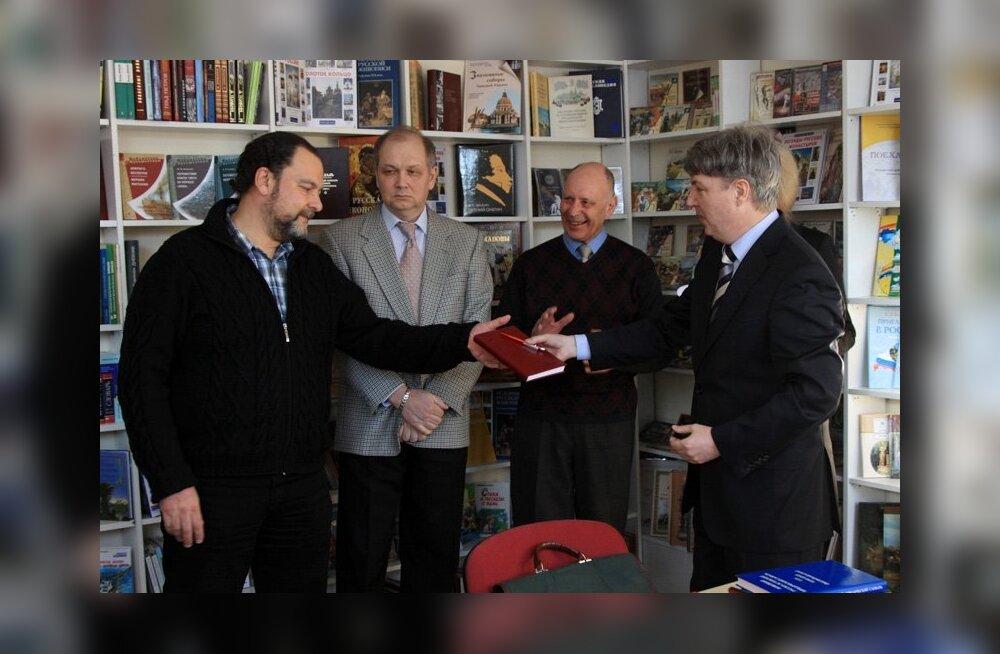 Нарва как центр изучения русского языка в Европе: первый шаг сделан