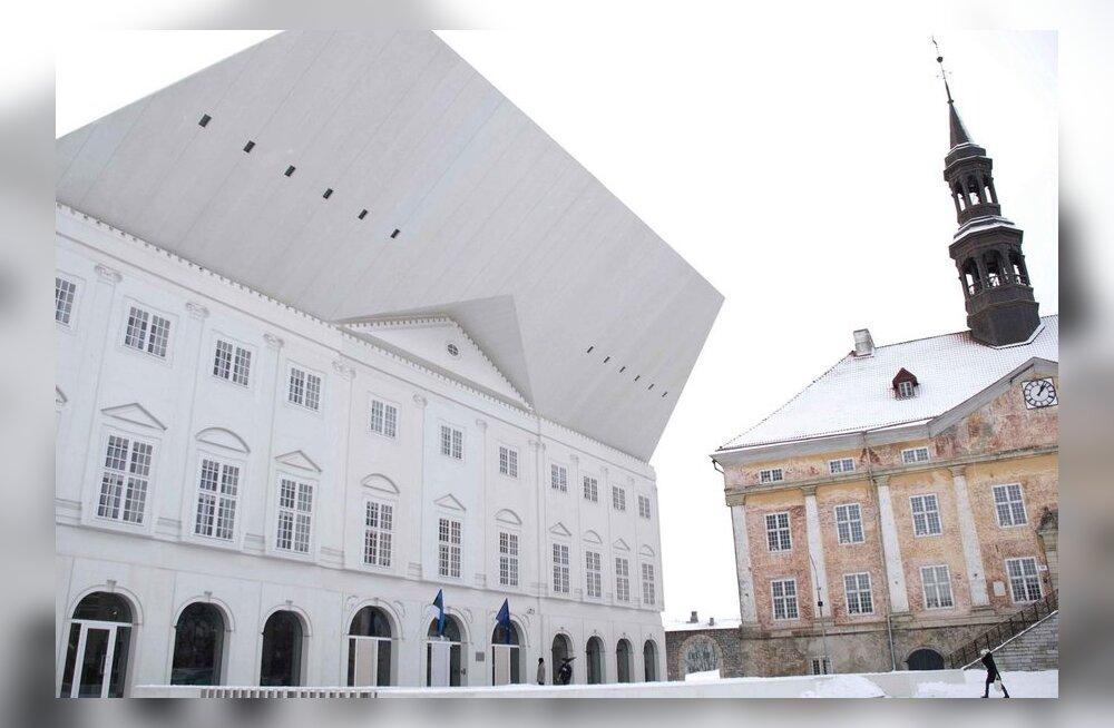 Здание Нарвского колледжа соперничает с Таллиннской телебашней в конкурсе бетонных строений