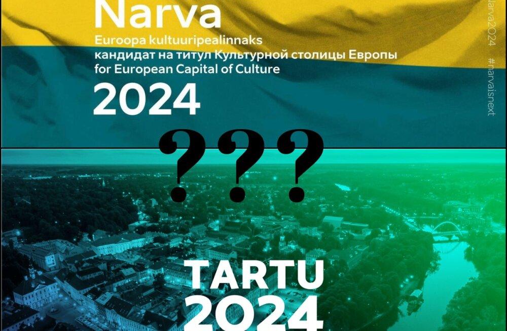 Нарве и не снилось: спецотдел мэрии из пяти человек, 800 волонтеров и экспертов, 560 000 евро. Судьба Столицы культуры-2024 решена?