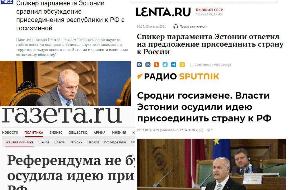 Taas Vene meedia luubi all: riigikogu esimees süüdistas Reformierakonna saadikuid riigireetmises