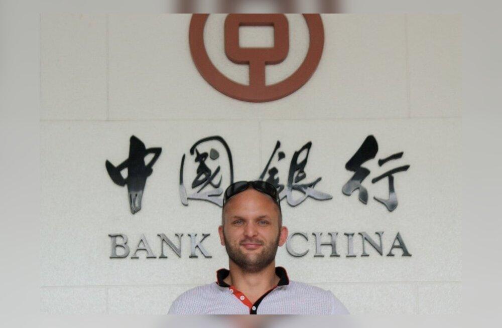 Ott Pärna Bank of China ees Singapuris