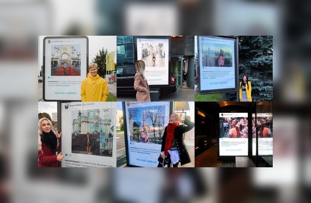 Аэропорт Хельсинки разместил фотографии путешествий жителей Эстонии на рекламных щитах