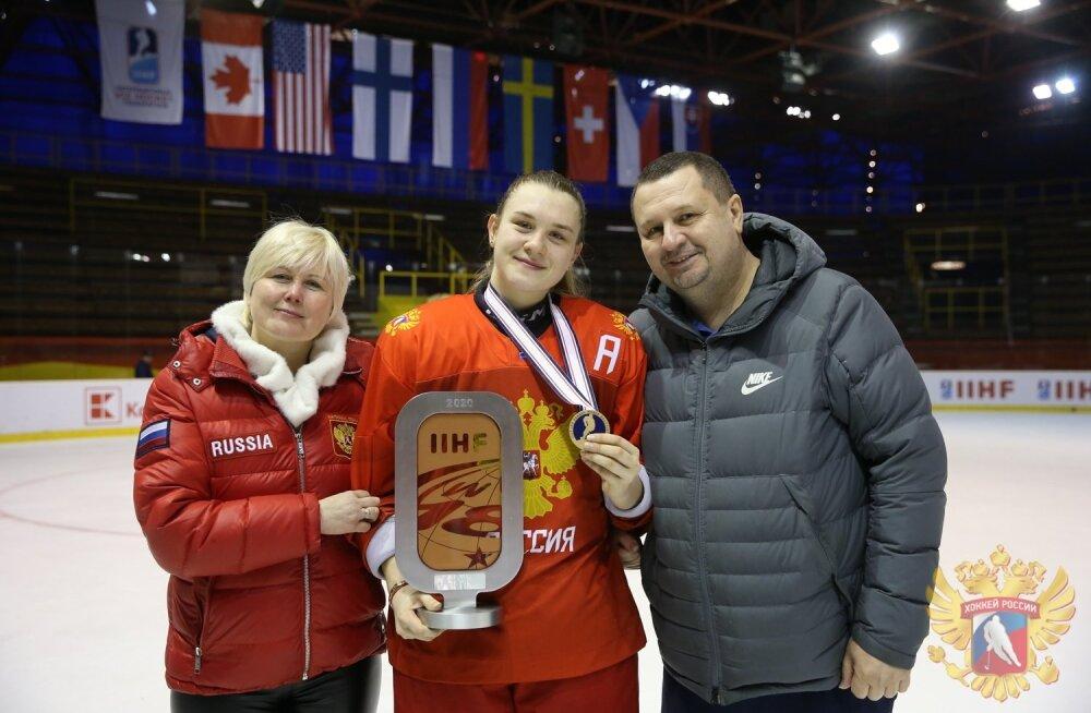 Kristi Shashkina