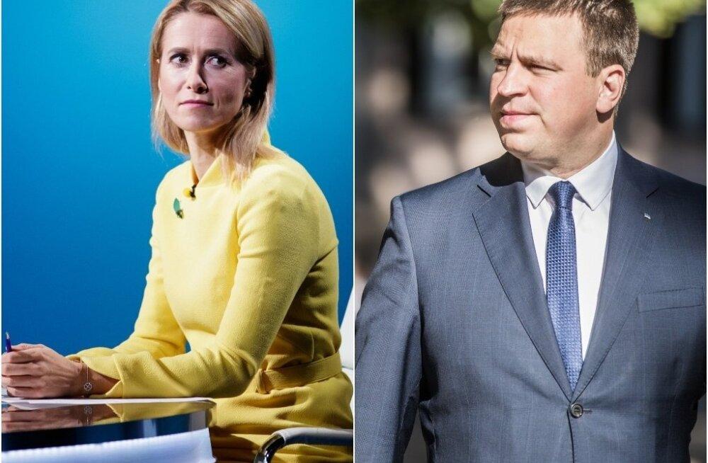 Kaja Kallas ja Jüri Ratas