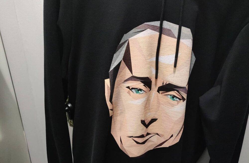 Футболка с изображением Путина в Т1