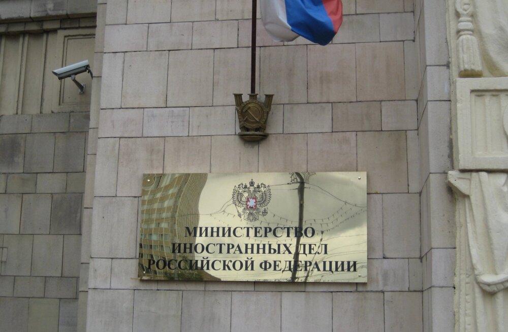 Moskva, kevad 2010 012