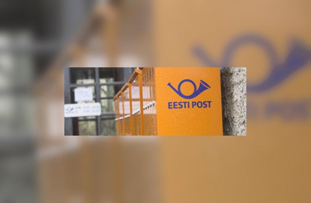 Eesti Post hoiab palgakärbetega kokku 20 miljonit