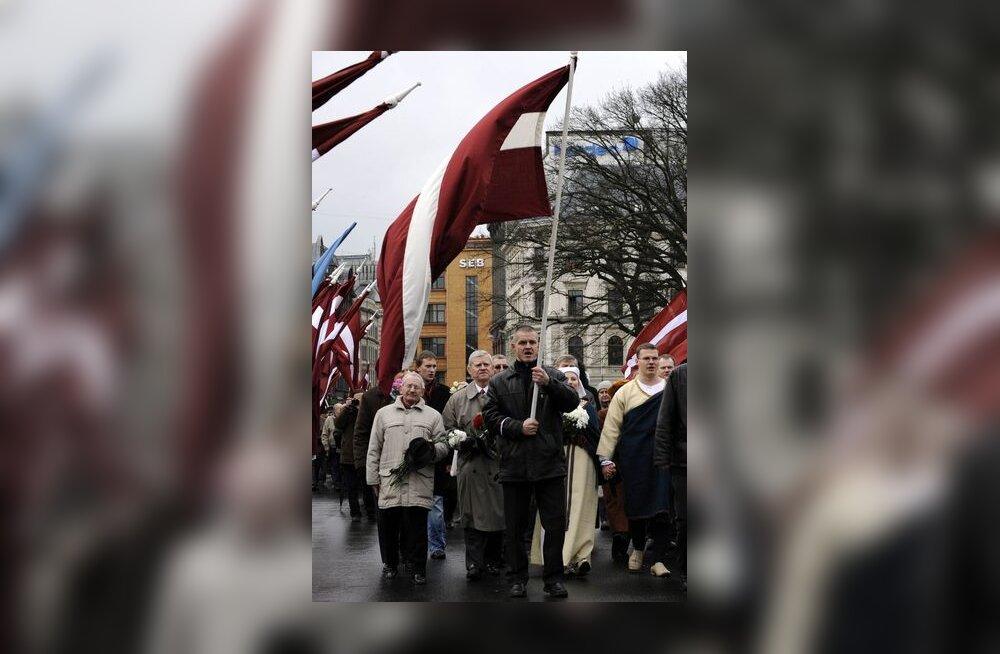 Läti, Riia, lipp