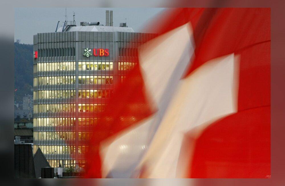 Moody's готово понизить рейтинги крупнейших мировых банков