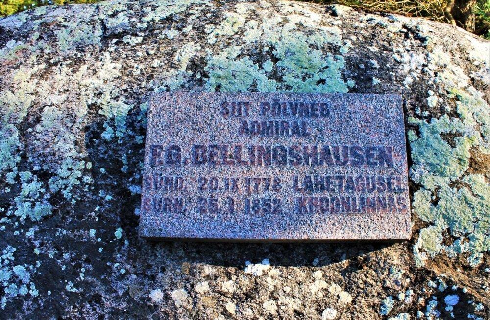 Lahetagusel on Bellingshauseni mälestuskivi, mis avati vastavalt 1968. aastal.
