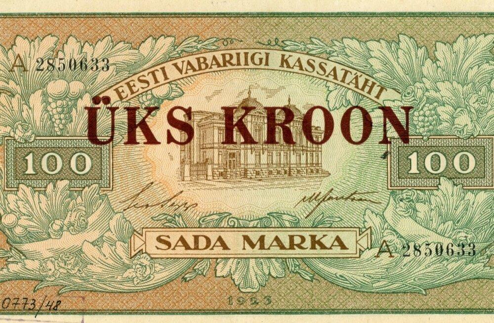 Rahatähti ei jõutud valmis trükkida, seega läksid alguses käibele 100-margased, millele peale trükitud uus väärtus: 1 kroon.