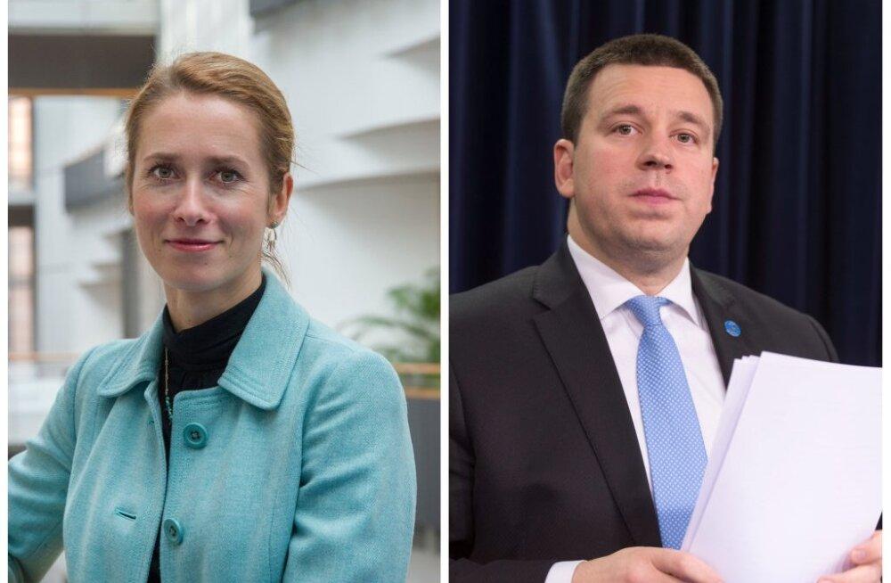"""Ратас и Каллас схлестнулись в споре. """"Мне не стыдно за то, что мы повышаем доходы большинства жителей Эстонии"""""""