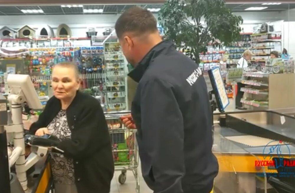 """ВИДЕО: Ведущий """"Русского Радио"""" удивил незнакомку!"""