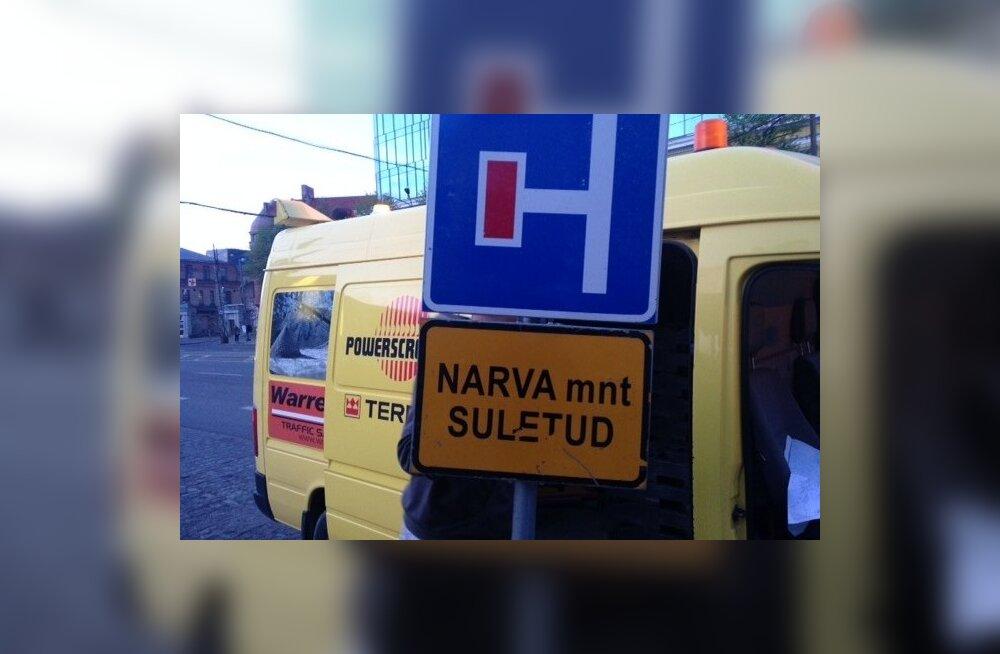 Narva maantee suletakse liikluseks