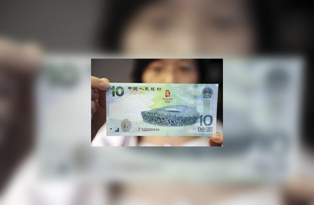 Hiina RV, jüaan, Mao, raha, kupüür