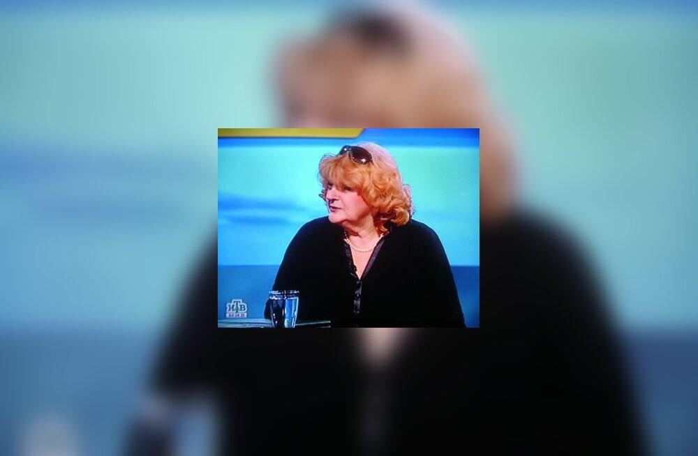 Элла Аграновская