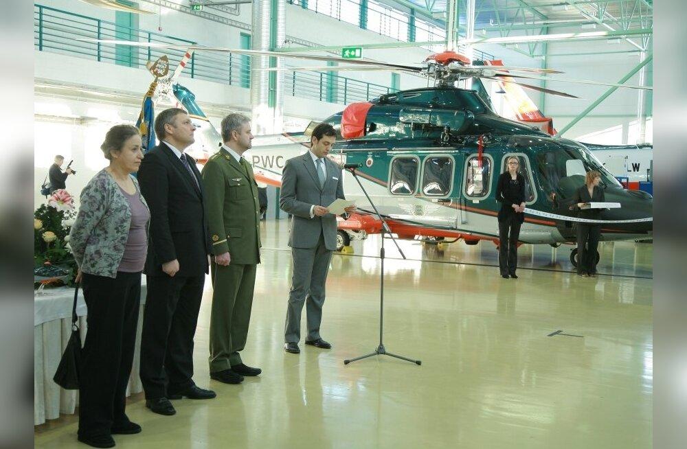 ФОТО: Департамент полиции и погранохраны получил третий вертолет