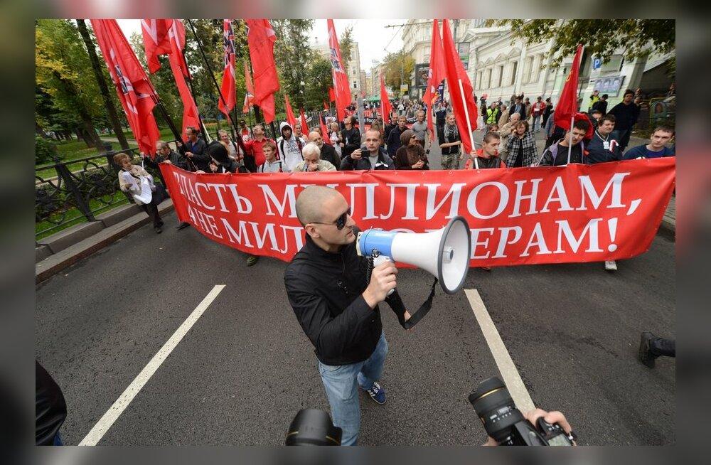"""ФОТО: В Москве начался третий """"Марш миллионов"""""""
