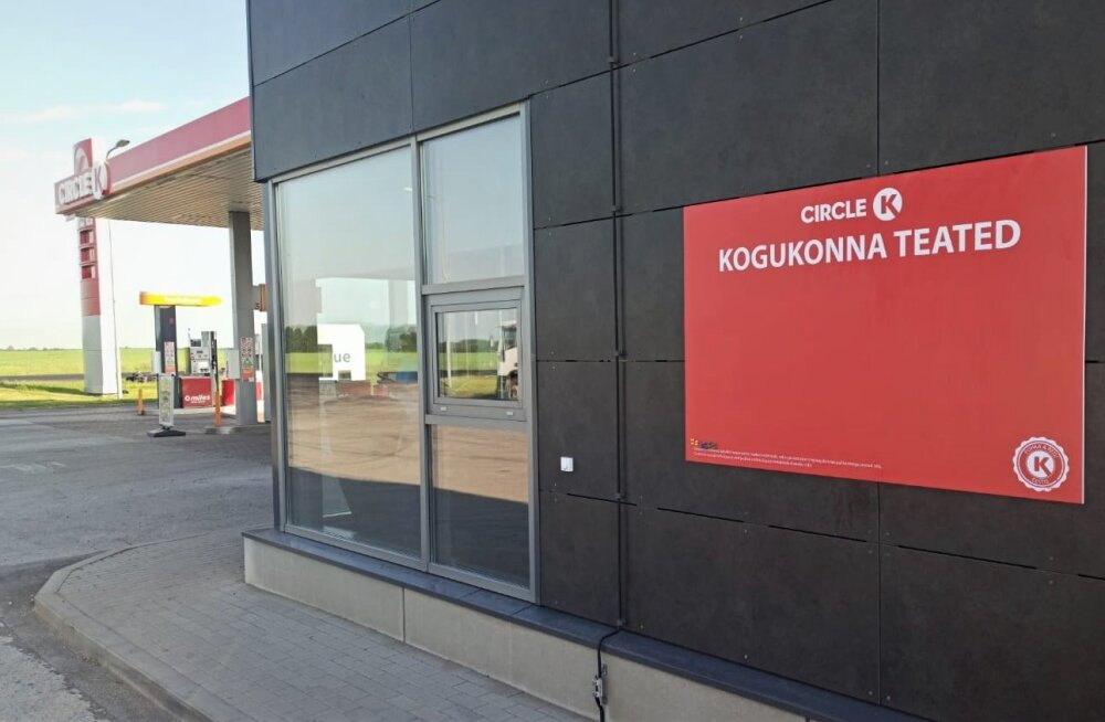 Üleskutse talupidajatele ja väikeettevõtjatele: tutvustage Eestis reisijatele kodumaiseid võimalusi Circle K teenindusjaamades