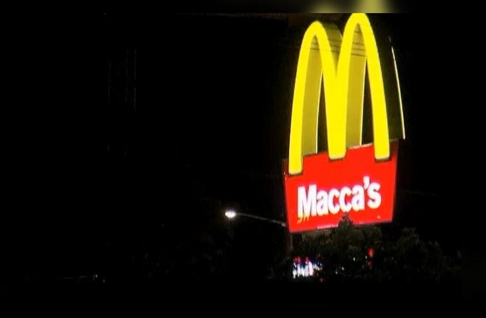 VIDEOD: Kuidas McDonald'sist Austraalias ajutiselt Macca's sai