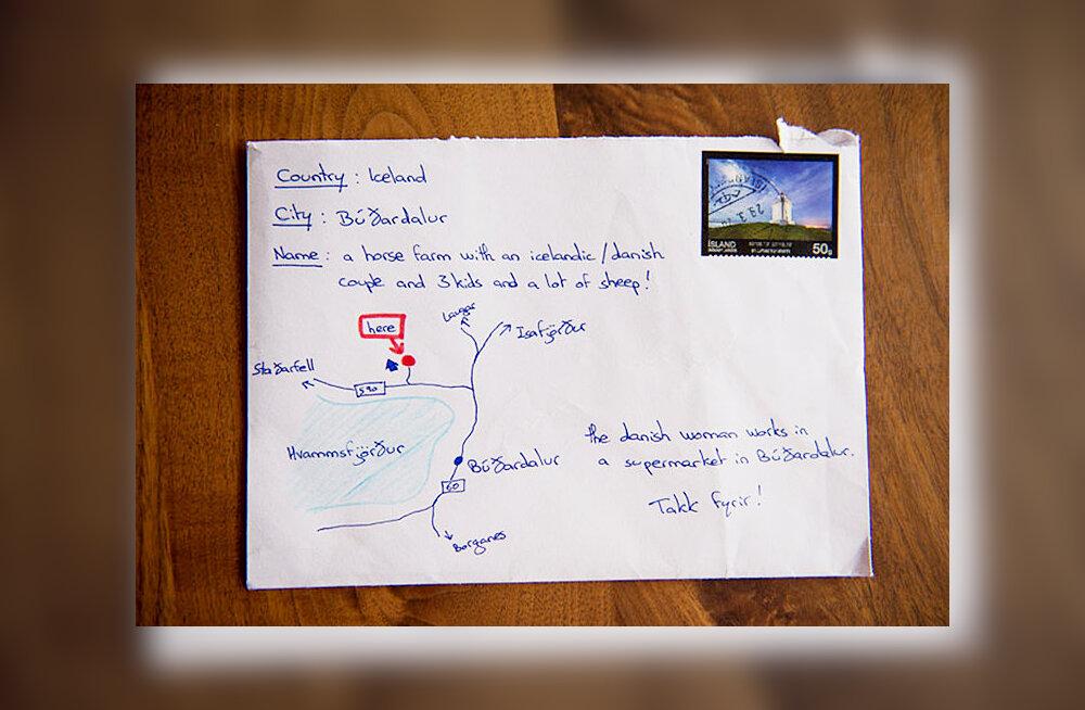 Где эта улица, где этот дом: как почтальону отыскать нужного исландца