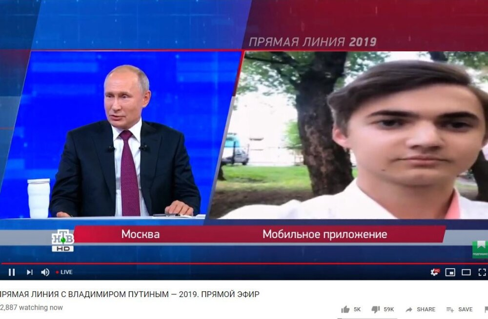 Прямая линия Путина на НТВ