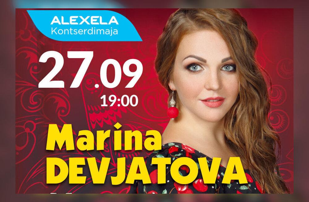 """Смотрите, кто выиграл билеты на концерт Марины Девятовой шоу-балета """"ЯR-dance"""""""