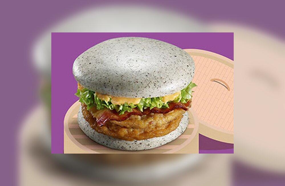 50 halli varjundit McDonald'si moodi: hallburger!