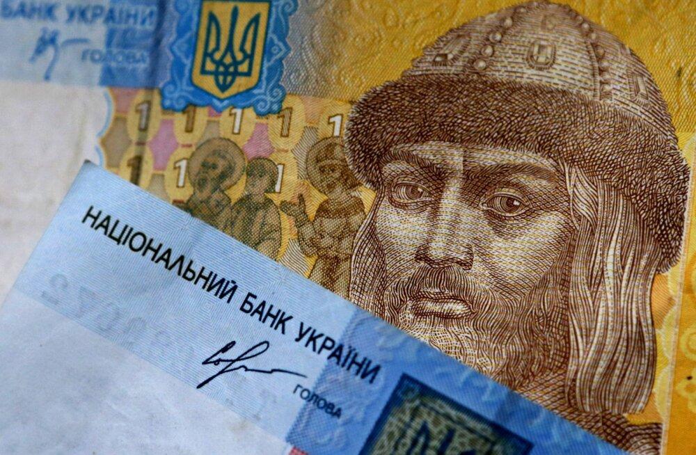 """Эксперты Совета Европы: коррупция и теневая экономика """"вымывают"""" деньги из Украины"""