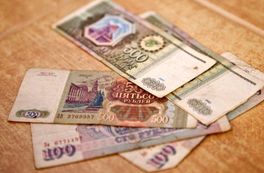 Vene raha