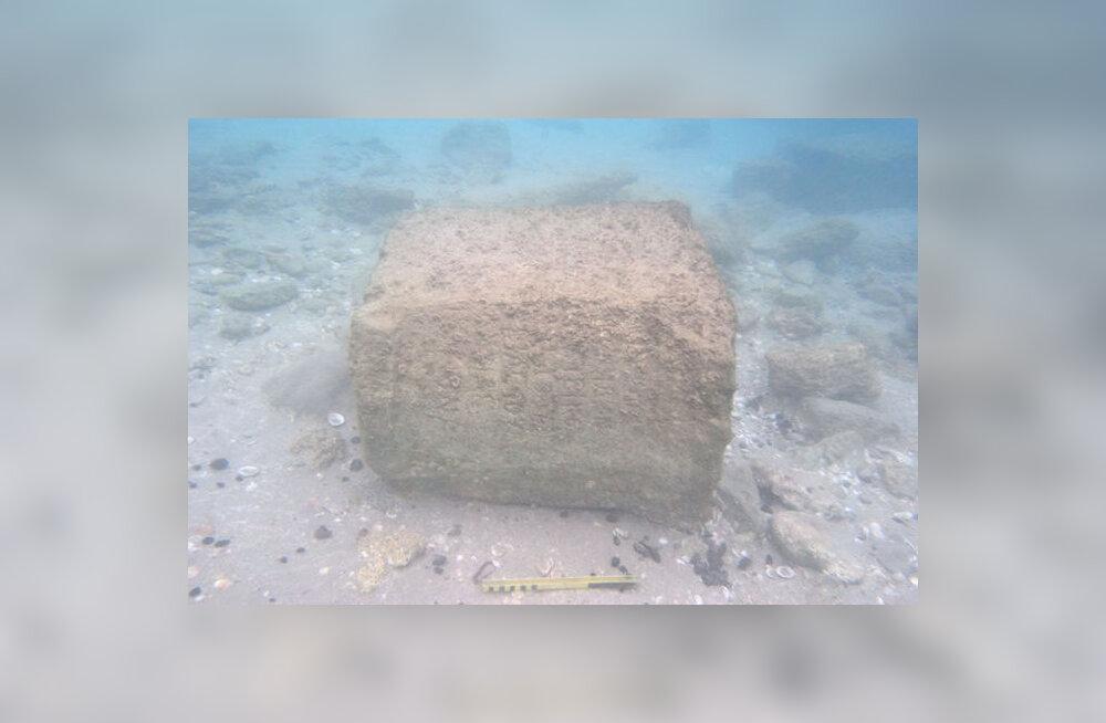 Merepõhjast leitud kivitahvel paljastas seni tundmata Juudamaa valitseja nime