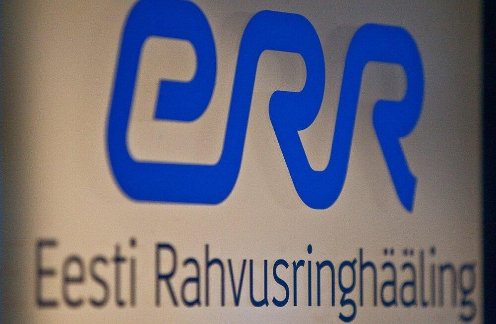 Eesti Ajalehtede Liit: Eesti Rahvusringhäälingu rahastamine võib olla vastuolus ELi riigiabi reeglitega