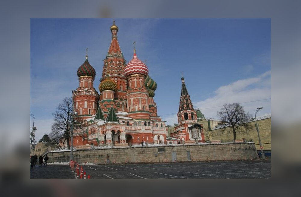 В Москве прошел митинг против ксенофобии
