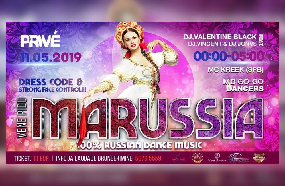 Уже в эту субботу! В клубе Prive пройдет русская вечеринка Marussia