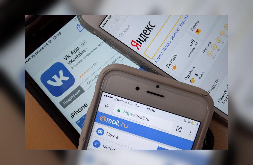 Как у немцев: в России предложили штрафовать соцсети за посты