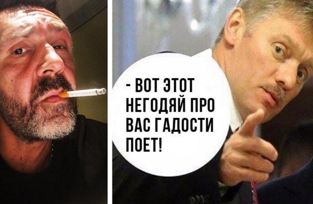 Путин, Шнуров и Хабаровск. Российский юмористический журнал шутит на злобу дня