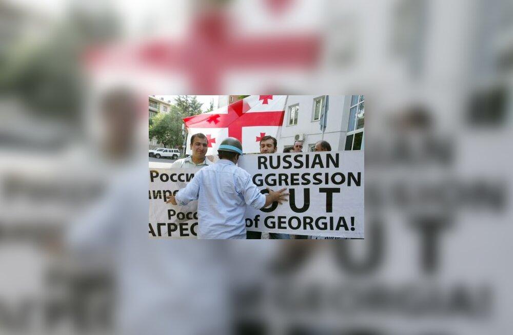Abhaasia, Gruusia, rahuvalvajad
