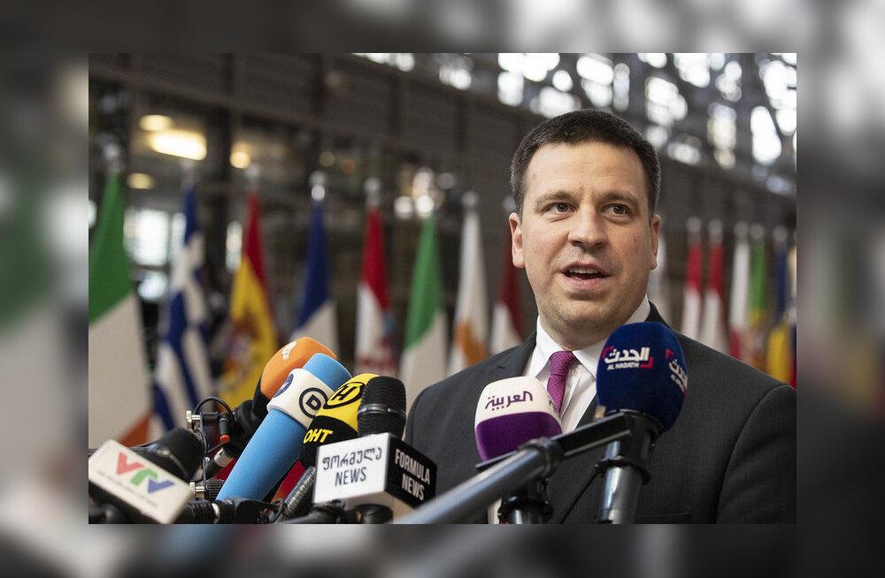 Ратас: Эстония ждет от Еврокомиссии предложение, которое должно обеспечить поддержку сланцевому сектору